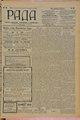 Rada 1908 185.pdf