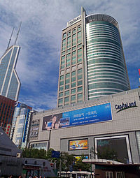Raffles City Shanghai from across Middle Xizang Road.jpg