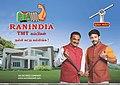 Ranindia Poster .jpg