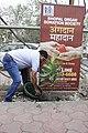 Readers Park 2 at Nadi Ka Ghar - Near Parul Hospital BHOPAL - By RUN BHOPAL RUN - BHOPAL RUNNERS - for readers - BY BAAGBAN.jpg
