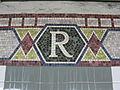 Rector Street IRT 002.JPG