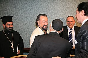 English: Religious Leaders Meeting Adnan Oktar...