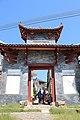 Renhua, Shaoguan, Guangdong, China - panoramio (113).jpg