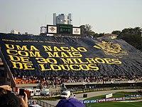 Republica P Corinthians.jpg