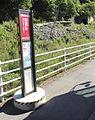 Rikuzen Togura-Bus-Stop For Kesennuma.jpg