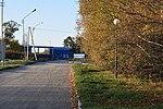 Road to Hotel Avia, old terminal B of Vladivostok International Airport. 29.jpg