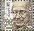 Roald Hoffmann 2017 stamp of Ukraine.jpg