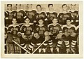 Robert Mueller on hockey team in 1962.jpg