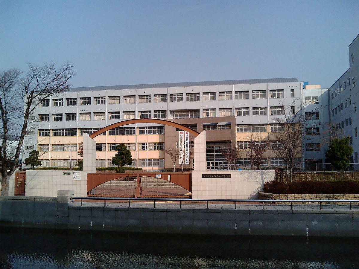 高校生 殺人 神戸 男子 北 市 事件 区