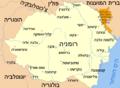 Romania MASSR 1920-HE.png