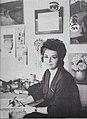 Rosa Rosenberg.jpg