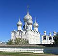 Rostov Kremlin Cathedral S60.jpg
