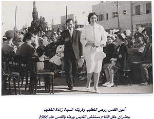 Ruhi al-Khatib