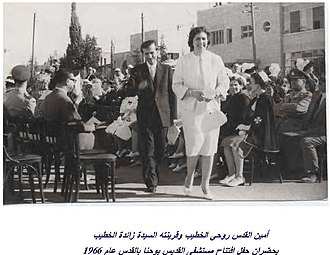 Ruhi al-Khatib - Image: Rouhi Al Khatib Mayor of Jerusalem & Mrs. Zaeda Khatib 1966 Jerusalem St. John's Hospital Ceremony
