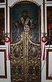 Royal Doors from the Holy Spirit Monastery near the village of Agio Pnevma.jpg