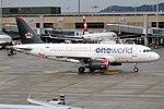 Royal Jordanian, JY-AYP, Airbus A319-132 (25240179673) (2).jpg
