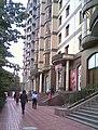 Rudaki Avenue sidewalk, Dushanbe 05.jpg