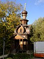 Russia-Sergiev Posad-Chapel by Savva Storozhevsky Spring.jpg