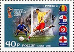 Russia stamp 2018 № 2351.jpg