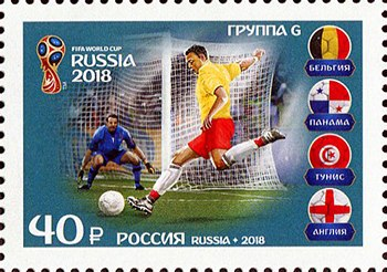 Russia stamp 2018 № 2351