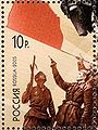 Russia stamp no. 1021 - 60th anniversary of Victory in the Great Patriotic War.jpg