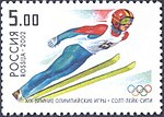 Russia stamp no. 726 - 2002 Winter Olympics.jpg