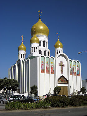 Russian Orthodox Church on Geary.jpg