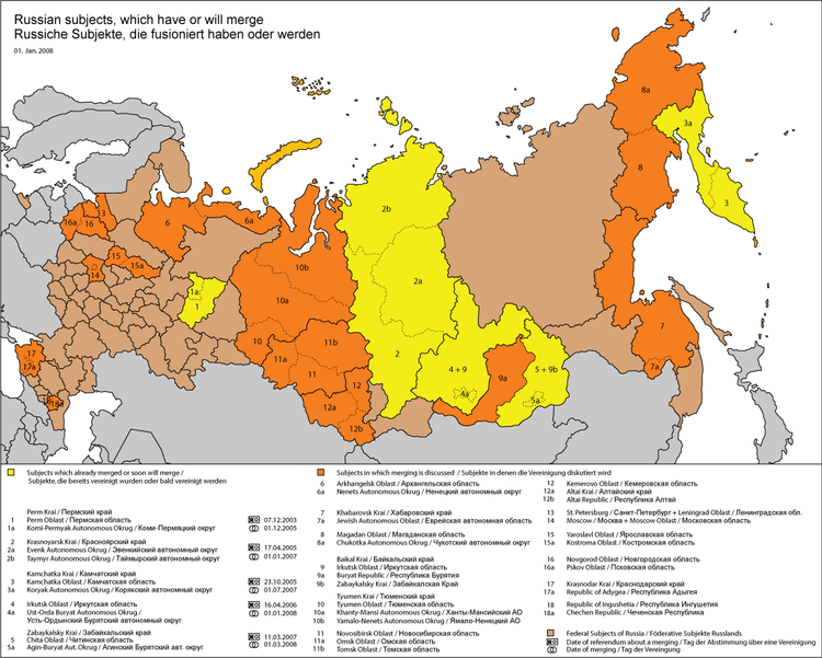 Federal Subjects Of Russia Wikipedia - Russia administrative map