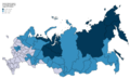 Russian federal subjects by average monthly net wage (in US Dollars).png