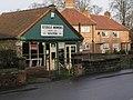 Ryedale Mowers store - geograph.org.uk - 287492.jpg