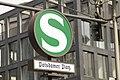 S-Bahn Potsdamer Platz 2.jpg