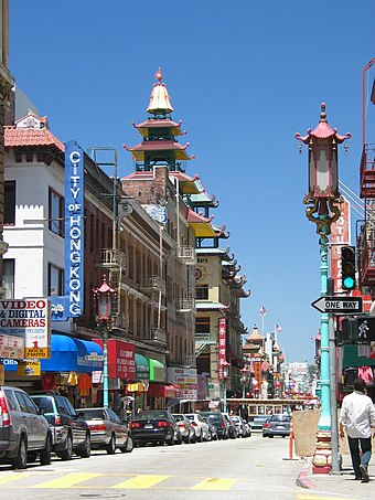 San Francisco's Chinatown is the oldest and one of the largest in North America. SF Chinatown CA.jpg
