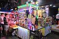 SZ 深圳 Shenzhen 福田 Futian 水圍村夜市 Shuiwei Cun Night food Market May 2017 IX1 12.jpg