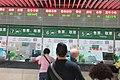SZ 深圳 Shenzhen 羅湖汽車客運站 Luohu Coach Station ticket n waiting lobby hall interior ticket service counters June 2017 IX1.jpg