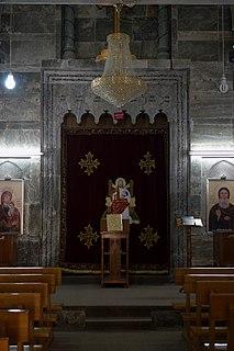 Oriental Orthodoxy in Iraq
