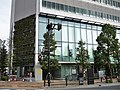 Saitama City Minami Ward Office.jpg