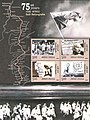 Salt March 2005 stampsheet of India.jpg