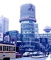 San-ai Building, Ginza (1967-05-01 by Roger W).jpg