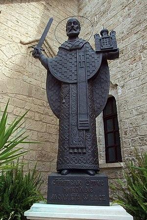 Italiano: San Nicola, Chiesa russa di Bari