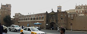 National Museum of Yemen - National Museum of Yemen in Sanaa.