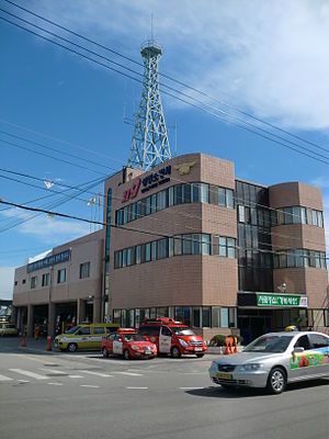 Sangju Fire Station.JPG