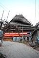 Sanjiang Chengyang 2012.10.02 18-28-40.jpg