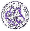 Sanktuarium Matki Bożej Dzikowskiej.jpg