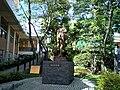 Sawamura Kyoto Gakuen.jpg