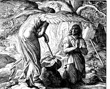 Gideon Bibel