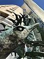 Sculpture, One City Square, Leeds (geograph 5950722).jpg