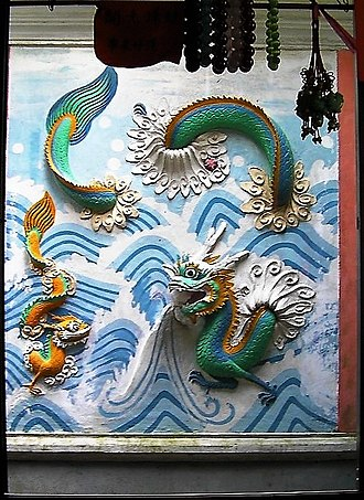 Sea serpent - Sea serpents, Ama Temple, Macao