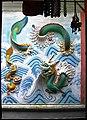 Sea serpent, Ama Temple, Macao.jpg