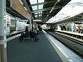 Seibu-railway-Kodaira-station-platform.jpg