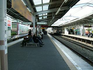 Kodaira Station Railway station in Kodaira, Tokyo, Japan